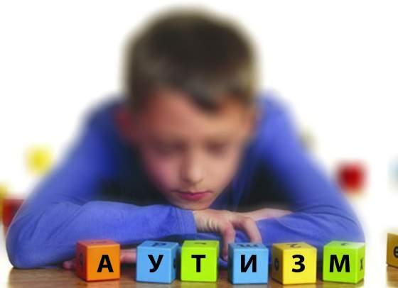 Как определить потенциального аутиста в детстве, — ученые