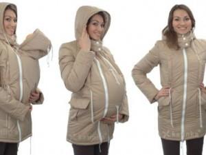 Слингокуртки для беременных