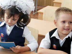 Ребенок не хочет в школу. Что предпринять?