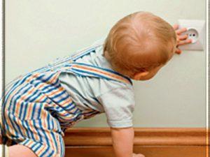 Как объяснить ребенку слово нельзя