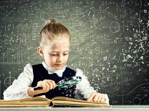 Многие люди недооценивают собственный интеллект