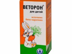 Веторон — чтобы уберечь ребенка от простуд