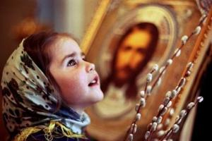 Христианская культура в воспитании детей