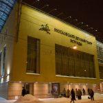 Московский детский театр эстрады: лучшее место для знакомство с театром