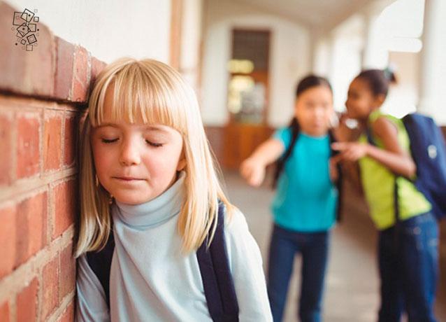Конфликты детей в школе и пути их разрешения