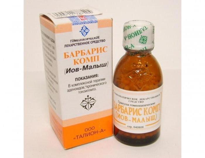 Комплексное гомеопатическое средство «Барбарис Комп Иов-Малыш»