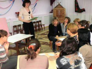 Активные формы работы на родительском собрании