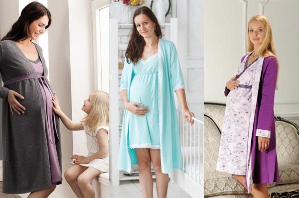 Комплект в роддом для беременных