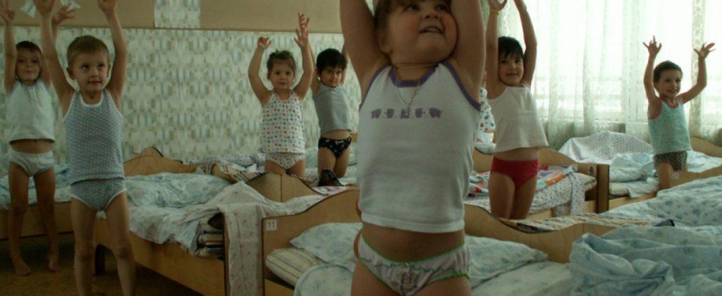 Гимнастика для дошкольников
